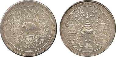 Siam. Rama IV. 2 Baht, no date (c. 1863). From auction St. James 14-15 (2010), 931.