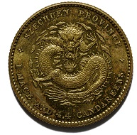 1 Mace and 4.4 Candareens Coin, United States for China, 1902.