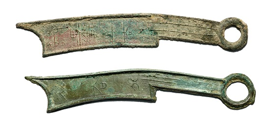 Knife money, China, 5th to 1st century BCE. Gift of the Howard F. Bowker Family.