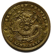 Candareens Coin, United States for China, 1902.
