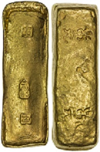 Lot 1778: Qing. Gold rectangular cast ingot, undated, ca. 1745. EF, RRR. Estimate: 22,000-26,000 USD.
