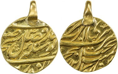Sikh Empire. Gold mohur, Amritsar, VS1843 year GN31x. Choice EF, RRRR. Estimate: 15,000-20,000 USD.