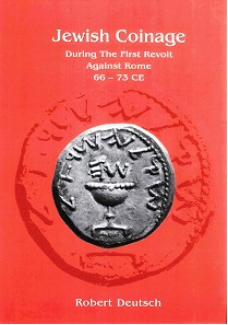 Robert Deutsch, The Coinage of the First Jewish Revolt against Rome, 66-73 C.E. Archaeological Center Publications. Tel-Aviv, 2017. $90 + shipping.
