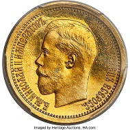 Lot 32498: Nicholas II. Gold Specimen 1/2 Imperial of 5 Roubles 1895-A?. SP62 PCGS. St. Petersburg mint.