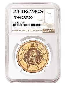 A 10 Yen Coin (1880) from the Meji Set. Source: NGC.