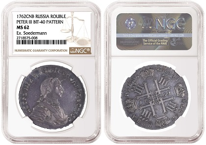 The Russian Rouble sold in October. Source NGC.