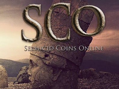 The SCO database banner.