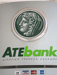 Company nameplate of a Greek bank. Photograph: KW.