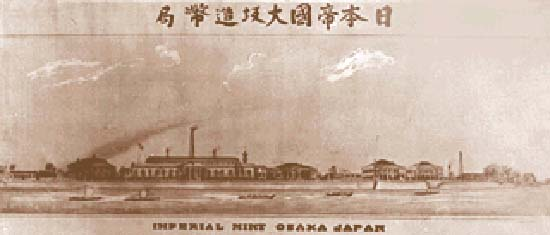 Japan Mint at the time of its establishment (a work of C. N. Mancini).