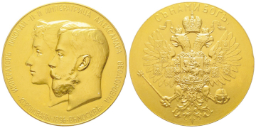 No. 1883 – Russia. Medal in celebration of the coronation of Nicholas II and Alexandra Feodorovna 1896. Four different sizes of this medal exist, this specimen equates to the biggest size. Extremely rare. FDC. Estimate: 35,000 euros.
