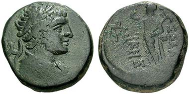 Thessaloniki. Bronze, 187-31. Hermes. Rev. Pan with lagobolon. From Münzen & Medaillen Deutschland 30 (2009), 184.