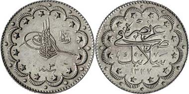 Ottomans. Mohammad V, 1909-1918. 10 Kurusch 1909, Thessaloniki Mint. On his visit to the city. From auction Gorny & Mosch 143 (2005), 5536.