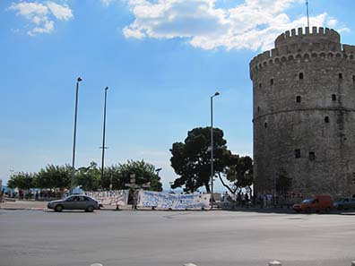 Protesters at the White Tower. Photograph: KW.