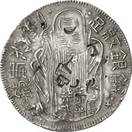 This rare dollar will be auctioned off under lot no. 9187 in Künker sale 198 on September 30, 2011. It is but one of the many highlights of a comprehensive collection of Chinese coins offers. Its estimate amounts to 4,000 Euros.