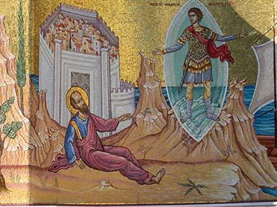 Mosaic showing Paulus asked by Jesus Christ - which bears resemblance to Aleaxander -, to missionize the Macedonians. The city of
