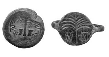 Bronze half shekel of the fourth year of the Jewish War (Hendin-668) and a 'Pilgrim's Ring' from about the same period, depicting the same motif of a date palm tree with two baskets used for carrying dates and other first fruits ceremonially to the Jerusalem Temple.