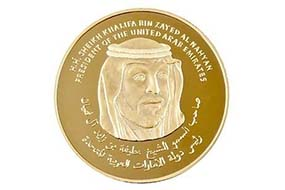 The prototype of the first bullion coin of the Arabic world.