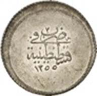 3 Kurush, Constantinople, 1255 H. (= before the monetary reform of 1845). KM 655. From auction Künker 199 (December 12, 2011), no. 16. Schätzung 150 Euros.