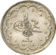 20 Kurush, Constantinople, 1255 H. (= 1845). KM 675. From auction Künker 199 (December 12, 2011), no. 60. Estimate: 100 Euros.