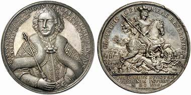 No. 890: RUSSIA. Grand Duchy of Moscow. Peter I the Great (1689-1725). Quintuple schautaler 1697 (by Christian Wermuth), on his first visits to Europe. Diakov 6.1. Very rare. Very fine. Realized: 18,000 euros.