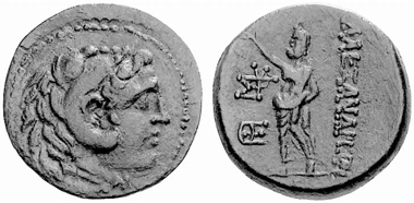 Diary Of A Numismatist Travelling Turkey 2009 Part 3 Archive
