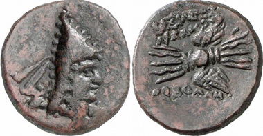 Arsames I, before 130 A. D. Bronze. From auction Gorny & Mosch 159 (2007), 239.