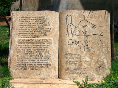 Stone board with a layout of the site with the Grotto of the Nativity of Abraham. Photograph: UK.