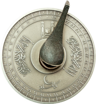 Mecca Compass as coin.