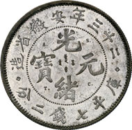 A 211, Lot 2529: CHINA, Anhwei Province. 1 dollar (7 mace, 2 candareens) Year 23 (1897). Silver-plated brass trial piece. L./M. cf. 192 A (there in copper). Likely unique, extremely fine. Estimate: 5,000 EUR. Hammer price: 145,000 EUR.