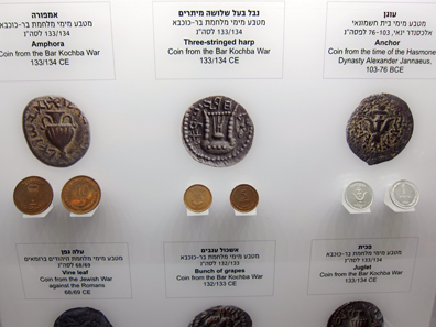 Virtually all coins in Israel have ancient models. Photo: UK.