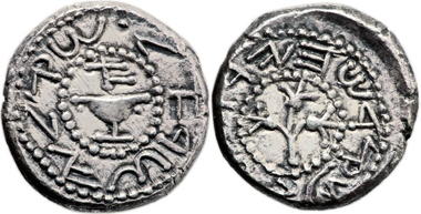 The most valuable ancient Judaean coin: Wacks 60/Hendin 1352 (silver shekel prototype of First Revolt, 66/67 CE), courtesy of Heritage Auctions.