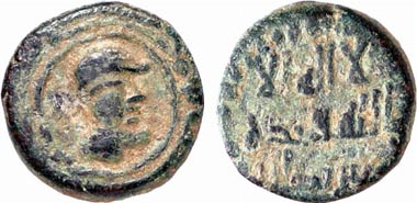 Spain, Umayyad. Fals, prior to 755. From Künker Auction 137 (2008), 3378.