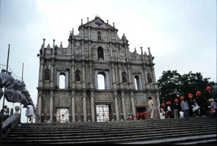 Ruins of Saint Paul's cathedral in Macao / Macau, China. Photo: US Library of Congress country studies / Wikipedia.