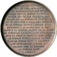 1845 medal of Abd el-Kader. From the Dogan Collection, Gorny & Mosch auction 172 (2008), 6521.