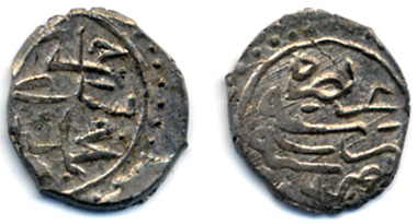 Aqche of Cem Sultan from his ruling period in Bursa. Source: University Collection Tübingen. No FINT DE6D2.