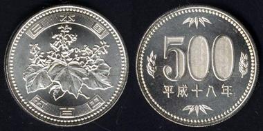 An 500 Yen New Version Photo Wikipedia