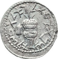 20130: Bar Kokhba Revolt (132-135 AD). AR sela (25mm, 14.79 gm, 12h). First year (132/133 AD). Estimate: $50,000. Realized: $59,750.