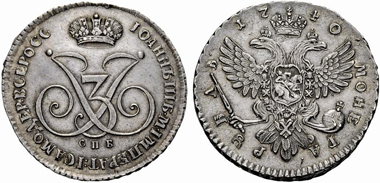 227: Ioann Antonovich, 1740-1741, Pattern rouble 1740, St. Petersburg Mint. 25.78 g. Bitkin 49 (R4). Estimated: CHF 250,000. Realized: CHF 3,600,000.