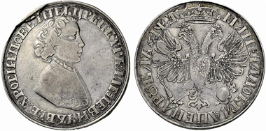14: Peter I. 1682-1725, Rouble 1704, Red Mint. 27.97 g. Bitkin 786 (R4). Estimated: CHF 150,000. Realized: CHF 750,000.