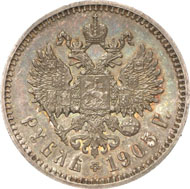 No. 9484: RUSSIA. Nicholas II (1894-1917). Ruble 1905. Bitkin 59 (R1). Dav. 293. Very rare year in outstanding condition, lovely patina, PP, min. touched. Estimate: 7,500 EUR. Hammer price: 48,000 EUR.