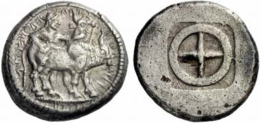 83: Getas, King of the Edones (c.480-460). Octodrachm, c.470. Kraay pl. 26, 483. Very rare. Showpiece in extremely fine. Starting price: 30,000 euros. Hammer price: 48,000 euros.