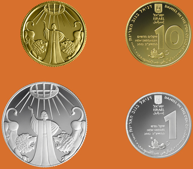 The coin shows Daniel in the Lion's Den and is available in four different variants.