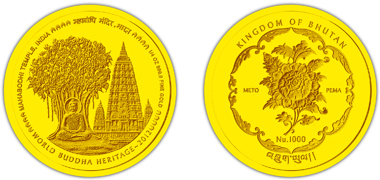 Bhutan / 1,000 BTN / 1/4oz 999 gold / 21.96 mm / Mintage: 6,000.