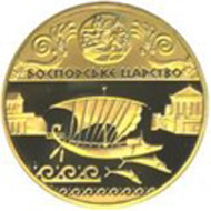 100 Hryvnia / Gold / 31.1g / 32mm / Proof / Mintage: 3,000.
