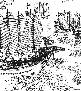 Early 17th century Chinese woodblock print showing Zheng He s expedition vessels. Source: Wikipedia.