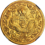 Lot 21058, CHINA. Pattern K'uping Tael Struck in Gold, CD (1906). Tientsin Mint. NGC MS-62. Realized $131,450.
