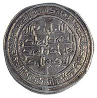 Al-Walid, caliph and ruler of the Umayyad caliphate 705-715, dirham, silver (2.77 g), 92 AH (= 711), Abarshahr